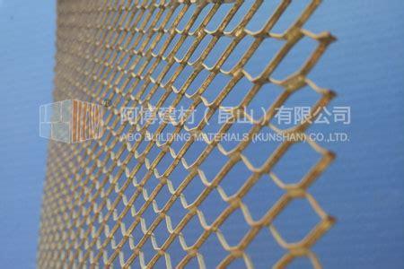 spray lath  groove anber wire mesh machine