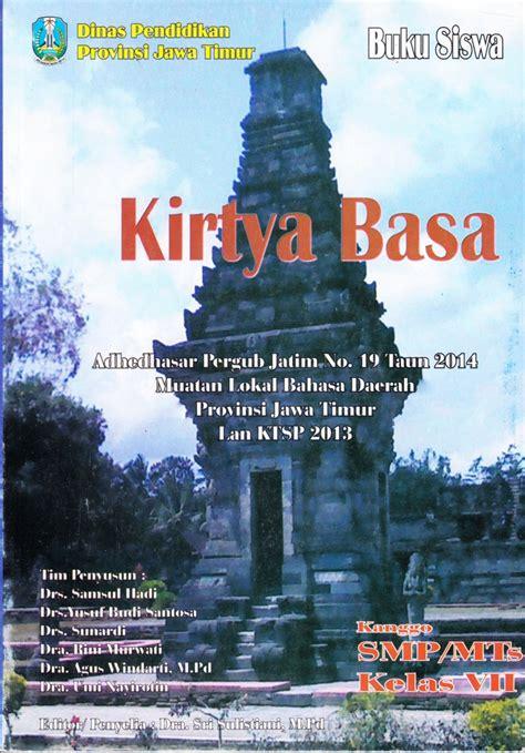 Buku pegangan guru bahasa inggris sma kelas 12 kurikulum 2013 kementerian pendidikan dan. Buku Lantip Bahasa Jawa Kelas 7 8 9 Pdf   Link Guru