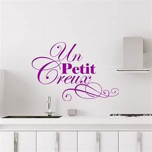 Stickers Muraux Cuisine : sticker cuisine un petit creux pas cher stickers ~ Premium-room.com Idées de Décoration