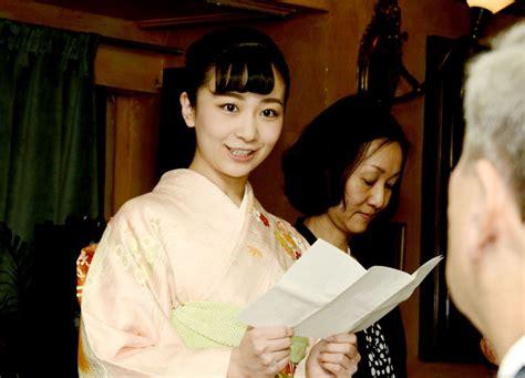 Princess Kako attends Hungary dinner for 150th anniv. of ties