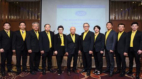 ผู้ถือหุ้น ADB อนุมัติจ่ายเงินปันผล