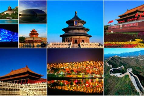 beijing tourism bureau china launches tourism strategy