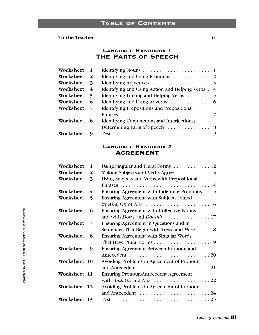 My hrw answer key hmh go math! Holt Elements Of Literature Worksheets - TheWorksheets.CoM - TheWorksheets.com
