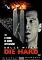 Film Review: Die Hard (1988) | Film Blerg
