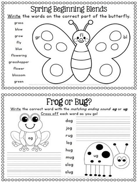 Kids Printable Activities Worksheets Worksheet Mogenk Paper Works