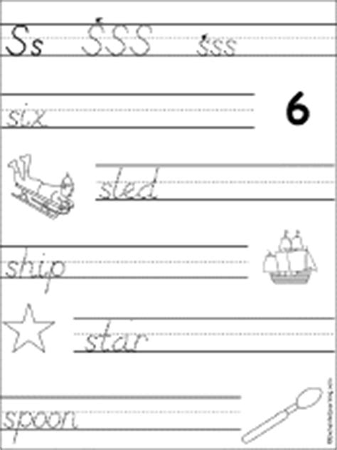 On A Boat Word Trace by Trace And Write Words At Enchantedlearning