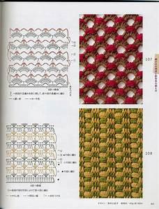 Crochet  Bicolor Patterns
