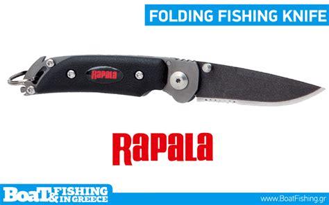 Folding Boat Knife by σουγιάς Folding Fishing Knife Boat Fishing