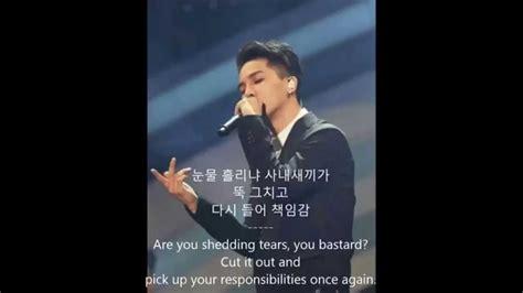 Fear (겁)  Mino 송민호 Ft Taeyang 태양 W Hangul 한글 And English Lyrics Youtube