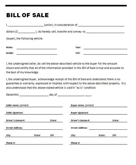 printable car bill  sale form generic