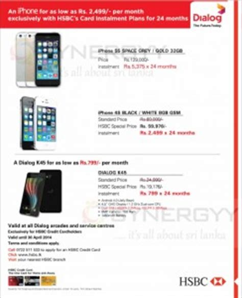 apple iphone 24 month installment scheme for hsbc credit cards from dialog synergyy