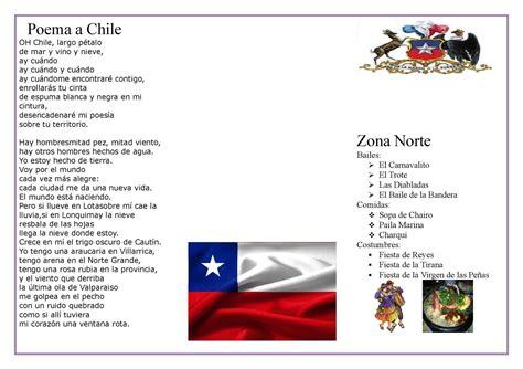 poemas de la bandera chilena poemas de la bandera chilena poema a la bandera de chile