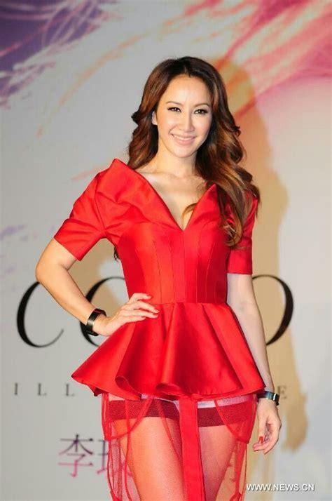 Coco Lee Fashion Mini dress Coco lee