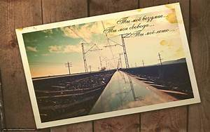 Download wallpaper postcard, Rails, sky, Wire free desktop ...