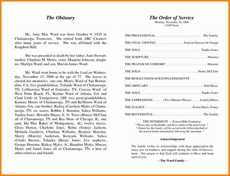 samples  obituaries   funeral leterformat