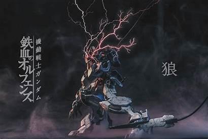 Gundam Blooded Orphans Iron Barbatos Lupus Rex