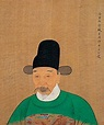 王畿 - Wikipedia