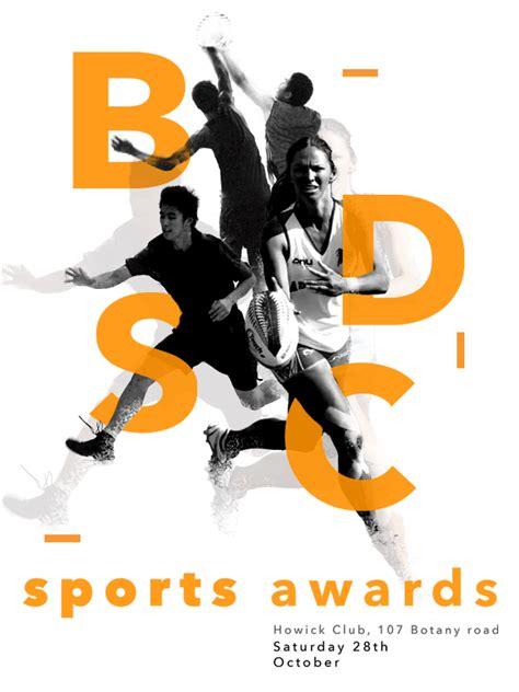 sports awards evening bdsc