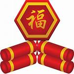 Icon Firecracker Chinese Icons Gcds Transparent Pluspng