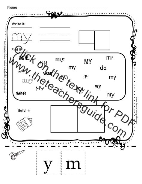 kindergarten sight word printouts   teachers guide