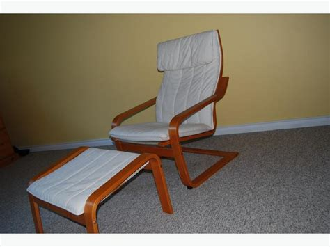 Ikea Pello Chair & Ottoman Other Cowichan Valley Location