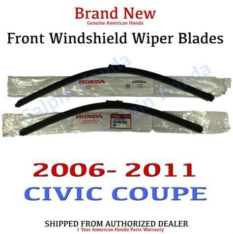 automotive repair manual 2006 honda civic windshield wipe control genuine oem honda civic 2dr coupe front windshield wiper blades 2006 2011 ebay