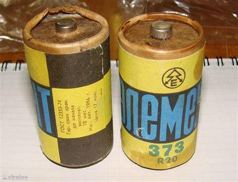 Радиоизотопные источники энергии — википедия
