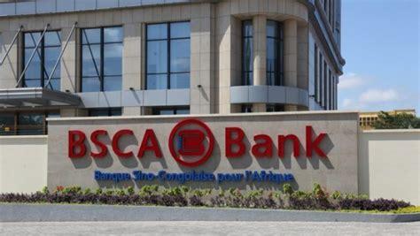 banque accord adresse siege brazzaville le siège de la banque sino congolaise a