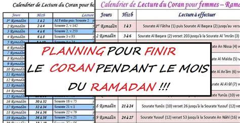 le livre de cuisine document plannings de lecture du coran pour le ramadan islam info