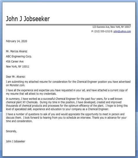 12045 chemical engineering internship cover letter chemical engineering cover letter career