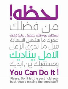 Free Download Arabic Calligraphy Fonts 50 Beautiful Free Arabic Calligraphy Fonts 2014