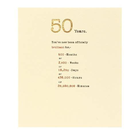 birthday card editable graphic design
