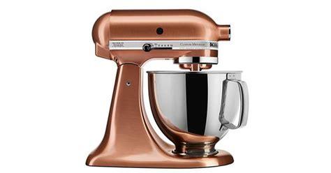 kitchenaid ksmps custom metallic  qt stand mixer