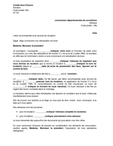 modele lettre saisine commission departementale de conciliation mod 232 le de lettre de saisine de la commission