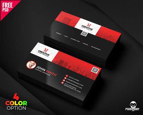 clean business card templates psd bundle psddaddycom