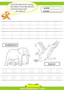 Printable Letter E Tracing Worksheets