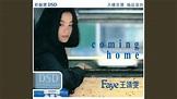 Lang Man Feng Bao - YouTube
