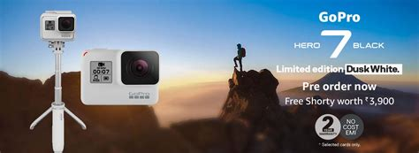 gopro hero limited edition dusk white launched india