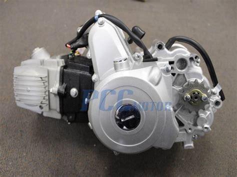 110cc Engine Motor Automatic Electric Start Carb Atv Pit