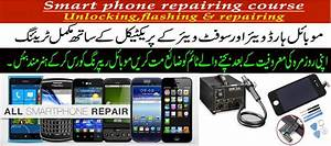 Smartphone Repair Training Course