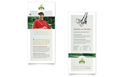 golf  instruction flyer ad template word