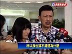 余天二女兒余苑綺 驚傳罹直腸癌-民視新聞 - YouTube
