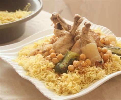 cuisine aid rechta