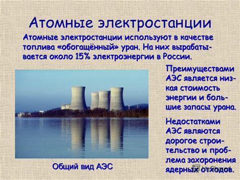 Геотермальные электростанции преимущества и недостатки. Геотермальные электростанции в России. Что такое геотэс