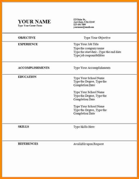 Cv For by 8 Cv Formats Sles For Students Theorynpractice