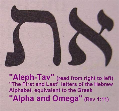 last hebrew letter 17 best ideas about alpha omega on chi 2541