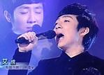 超級偶像 Super Idol 2_參賽者個人介紹
