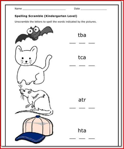 kindergarten spelling worksheets project edu