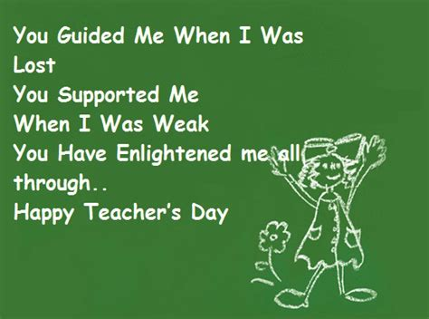 [2016] Happy Teachers Day Quotes In Hindi, English. Winnie The Pooh Quotes Laughter. Love Quotes For Him Movies. Winnie The Pooh Quotes Disappointment. Quotes About Just Moving On. Love Quotes John Lennon. Quotes About Change Eleanor Roosevelt. Dr Seuss Quotes About Leaving. Depression Birthday Quotes
