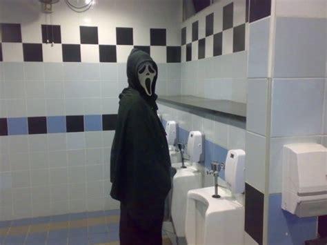 entity provide bathroom breaks deadbydaylight